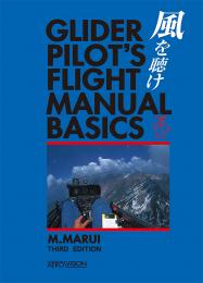 風を聴け GLIDER PILOT'S FLIGHT MANUAL ~BASICS~